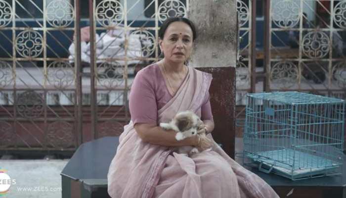 Video: सोनी राजदान इस फिल्म में आएंगी नजर, Zee5 पर देखिए ये क्यूट Love Story