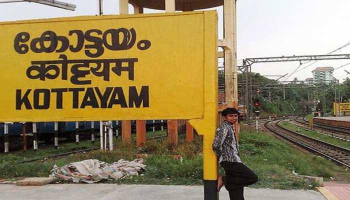 लोकसभा चुनाव 2019: केरल की कोट्टायम सीट पर हुआ 75 प्रतिशत से ज्यादा मतदान, कौन जीतेगा रण?