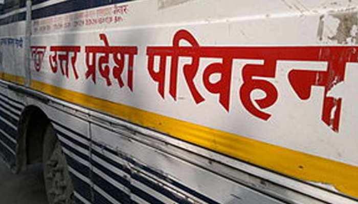 UP रोडवेज का महिलाओं का तोहफा, लखनऊ की अब हर बस में आरक्षित होंगी 3 सीट