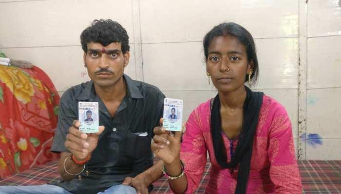 दिल्ली के रैन बसेरे में रहने वाले 6960 लोगों को मिला वोटर आईडी कार्ड, पहली बार डालेंगे वोट