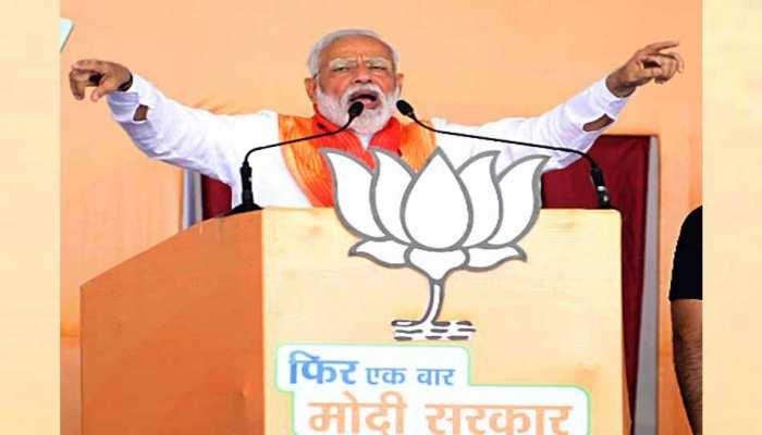प्रधानमंत्री मोदी बोले, '2004 में कांग्रेस ने पीएम की कुर्सी पर नाइट वॉचमैन को बैठाया'