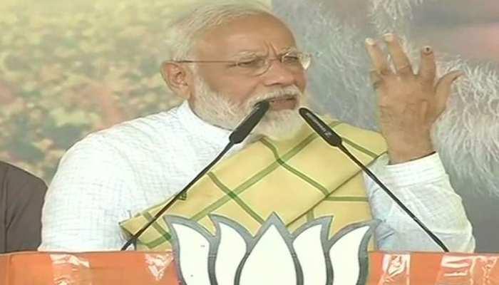 ममता दीदी, राम जी के आगे अच्छे-अच्छों का अहंकार चूर हो गया, आपका कहां तक ठहर पाएगा : PM मोदी