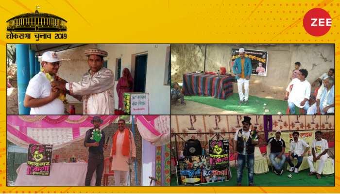 चुनावी हलचल: यूपी की इस संसदीय सीट पर मतदान के लिए लिया जा रहा है जादूगरों का सहारा