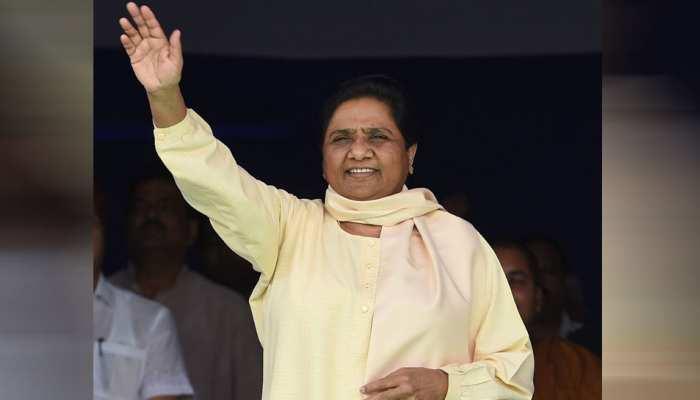 बलरामपुर: बसपा सुप्रीमो मायावती बोलीं, '23 मई के बाद BJP के बुरे दिन आने वाले हैं'