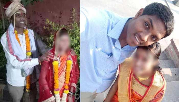 ऑनर किलिंग: नवविवाहित जोड़े पर छिड़का पेट्रोल और लगा दी आग, युवती की हुई मौत