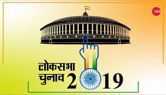 उत्तर प्रदेश : छठे चरण में BJP के सामने 14 सीटों पर महागठबंधन की कड़ी चुनौती