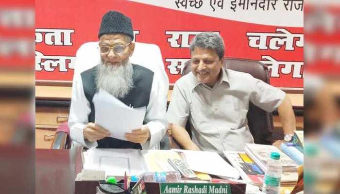 मौलाना आमिर रशादी बोले, 'साध्वी प्रज्ञा का जो दर्द है, वही बेकुसूर मुसलमानों का भी'