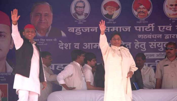जौनपुर में BJP सरकार पर बरसे अखिलेश-मायावती, कहा- 'धन्नासेठों के चौकीदार' हैं PM मोदी