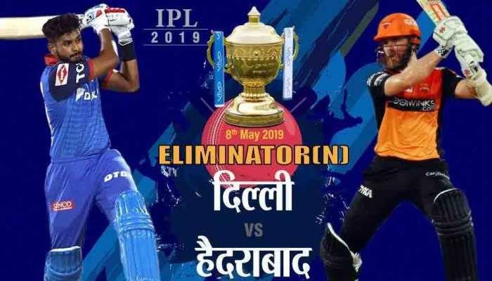 IPL-12 Eliminator: दिल्ली ने जीता टॉस, हैदराबाद पहले बैटिंग करेगी, जानें प्लेइंग XI