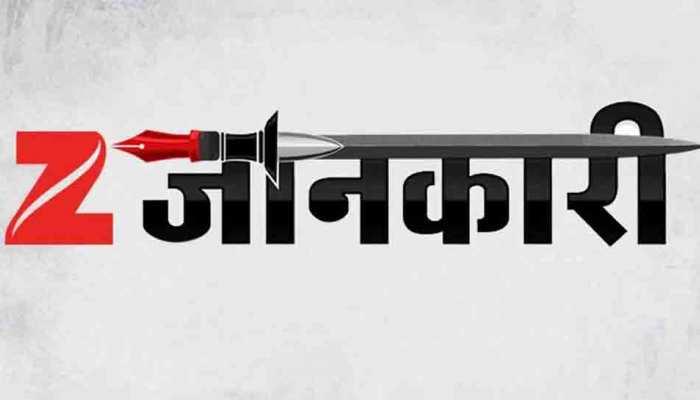 ZEE जानकारी: पीएम मोदी ने एक बार फिर साधा पूर्व पीएम राजीव गांधी पर निशाना