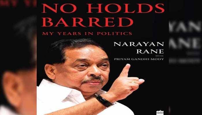 महाराष्ट्र: पूर्व सीएम नारायण राणे की आत्मकथा प्रकाशन से पहले ही बटोर रही सुर्खियां