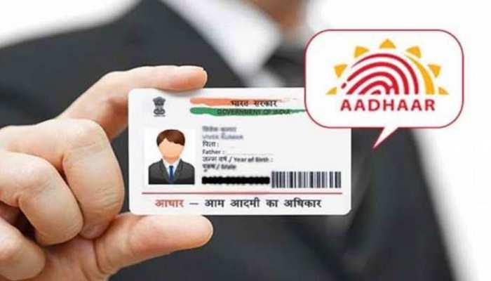 Aadhaar Card Updates: घर बैठे ऑनलाइन ऐसे अपडेट करें आधार की जानकारी