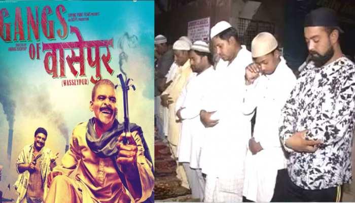 जानिए कैसा है 'वासेपुर' में चुनावी मौसम, लोगों ने कहा- 'फिल्म ने बनाई निगेटिव इमेज'