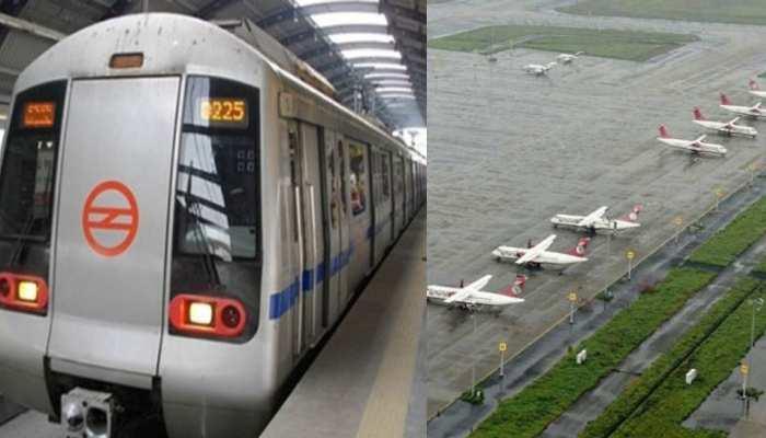 जेवर एयरपोर्ट तक मेट्रो चलाने की तैयारी, एकसाथ शुरू होगी एयरपोर्ट और मेट्रो की सुविधा