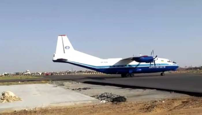 VIDEO: जॉर्जिया के विमान ने भारतीय सीमा में किया नियमों का उल्लंघन, वायुसेना ने कराई लैंडिंग