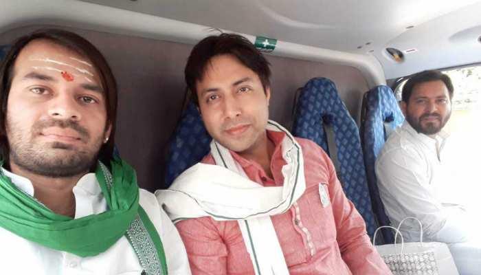 पटना: मदर्ड-डे पर राबड़ी देवी को मिला गिफ्ट, पहली बार एक साथ प्रचार करने निकले तेजस्वी-तेजप्रताप