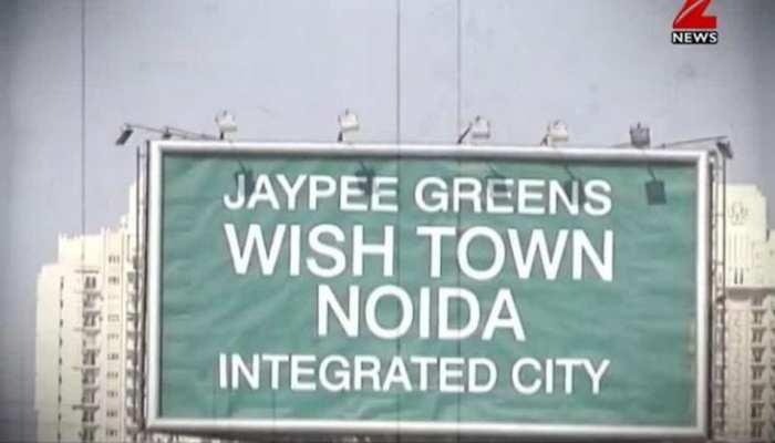 Jaypee इंफ्राटेक का अधिग्रहण के लिए NBCC ने नई बोली लगाई, कर्जदाता लेंगे फैसला