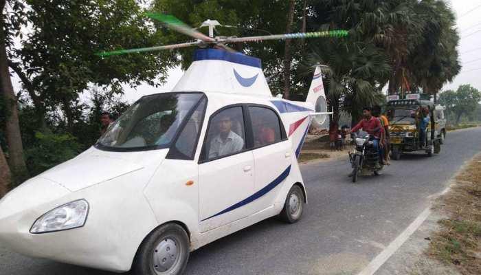 शौक ऐसा कि युवक ने कार को बना डाला हेलीकॉप्टर, देखते रह जाते हैं लोग