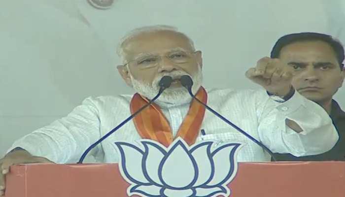 चंडीगढ़ में बोले पीएम मोदी- देश 'इंडिया फर्स्ट' को चुन रहा है, 'फेमिली फर्स्ट' को नहीं