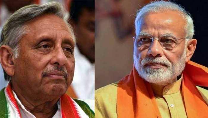 मणिशंकर अय्यर ने 'नीच' वाले बयान को सही ठहराया, PM मोदी ने कहा- 'उपहार हैं गालियां'