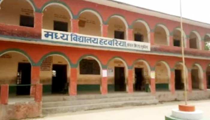 बिहार : सुपौल में सामने आया छुट्टी घोटाला, फाइलों में ही गर्भवती हो जाती थी टीचर
