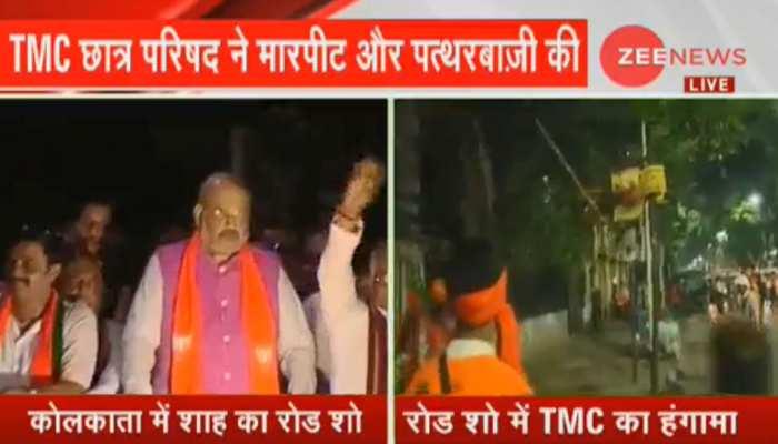कोलकाता: अमित शाह के रोड शो में हिंसा, विरोध में आज BJP करेगी जंतर-मंतर पर प्रदर्शन