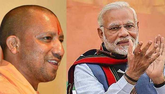 योगी ने दिया लोहिया की भविष्यवाणी का हवाला, कहा- 25 वर्षों तक PM रहेंगे नरेंद्र मोदी