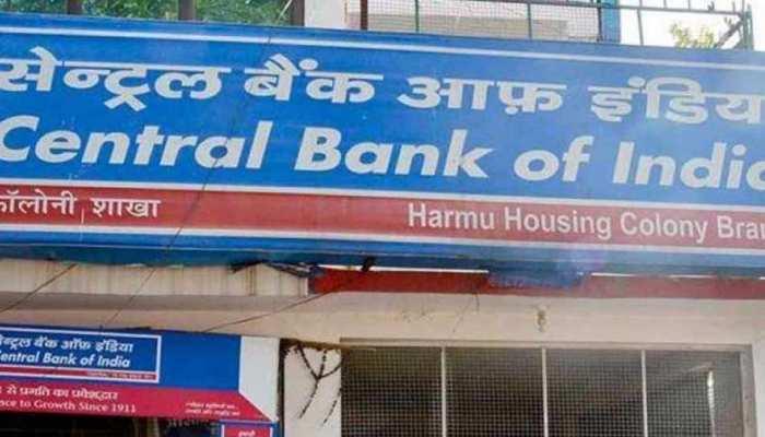 सेंट्रल बैंक पर एनपीए की मार, घाटा बढ़कर 2,477 करोड़ हुआ