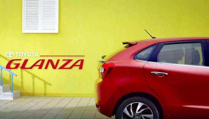 6 जून को लॉन्च होगी टोयोटा की नई कार GLANZA, मारुति की इस कार को देगी टक्कर