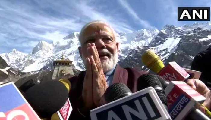 बाबा केदारनाथ का आशीर्वाद लेकर बोले PM मोदी, 'ईश्वर से मैं कभी कुछ नहीं मांगता'