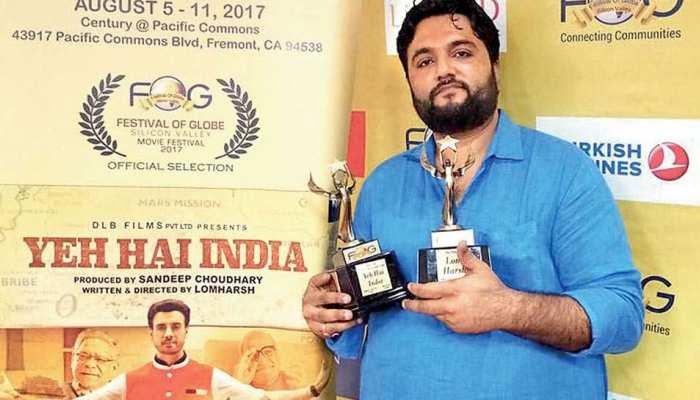 फिल्म 'ये है इंडिया' पर हुए विवाद को लेकर बोले हर्ष लोम- मैं इसे लेकर परेशान नहीं