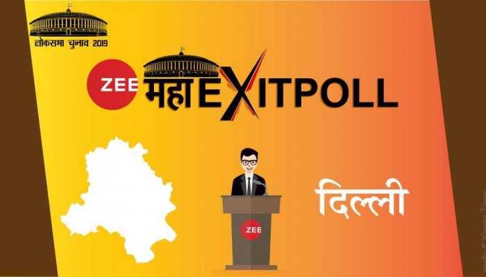 #ZeeमहाExitPoll : इस चैनल का अनुमान, दिल्ली में कांग्रेस-आप को एक-एक सीट पर हो सकता है फायदा