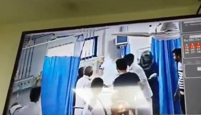 अस्पताल में इलाज कराने पहुंची महिला के मुंह में अचानक हुआ धमाका और...
