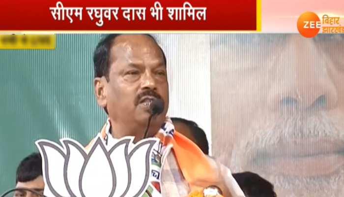 CM रघुबर दास ने मतदातों से कहा- धन्यवाद, कि आपने लोकतंत्र के महापर्व में हिस्सा लिया