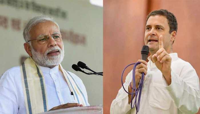 Exit Poll 2019 से अलग है सट्टा बाजार का दावा, BJP जीत रही है लेकिन...