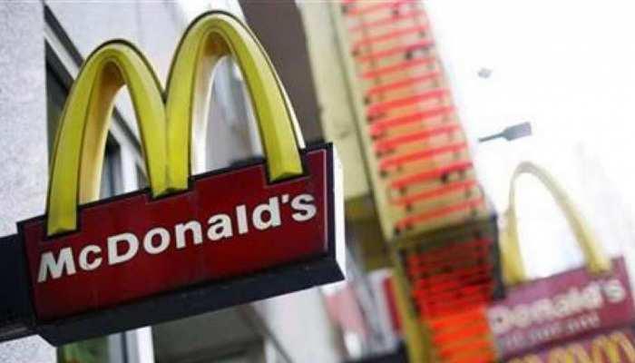 जल्द बदल जाएगा McDonald's का मेन्यू, ये फूड आइटम नहीं मिलेंगे