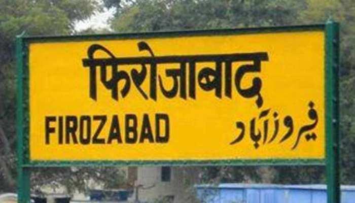 लोकसभा चुनाव 2019 : 'कांच की नगरी' है फिरोजाबाद, चाचा-भतीजे में है चुनावी जंग