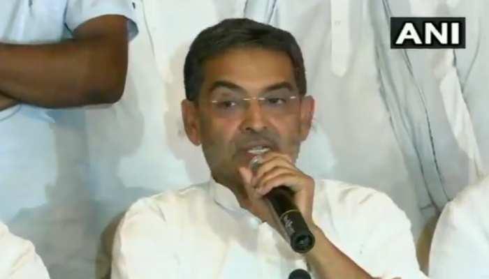 """RLSP प्रमुख उपेंद्र कुशवाहा ने दी धमकी, """"लोकतंत्र की रक्षा के लिए हथियार भी उठा सकते हैं'"""