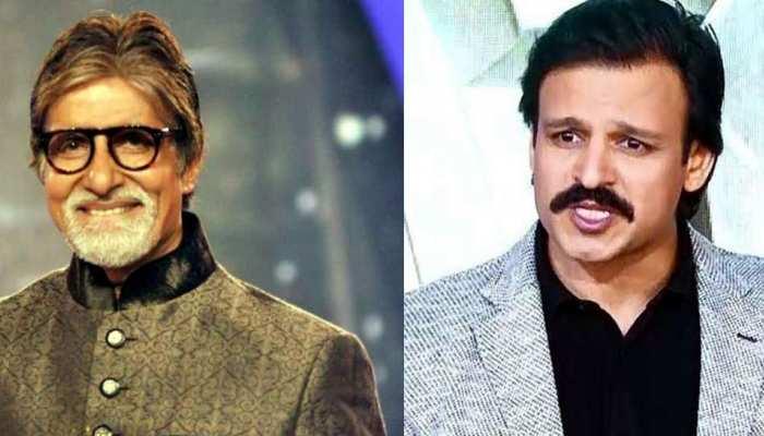 अमिताभ बच्चन ने ट्वीट पोस्ट पर दिया विवेक ओबेरॉय को जवाब, बोले- 'सोच समझ कर...'
