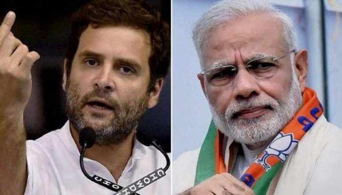 पीएम मोदी पर राहुल गांधी के आपत्तिजनक बयान के खिलाफ कोर्ट में बुधवार को होगी सुनवाई