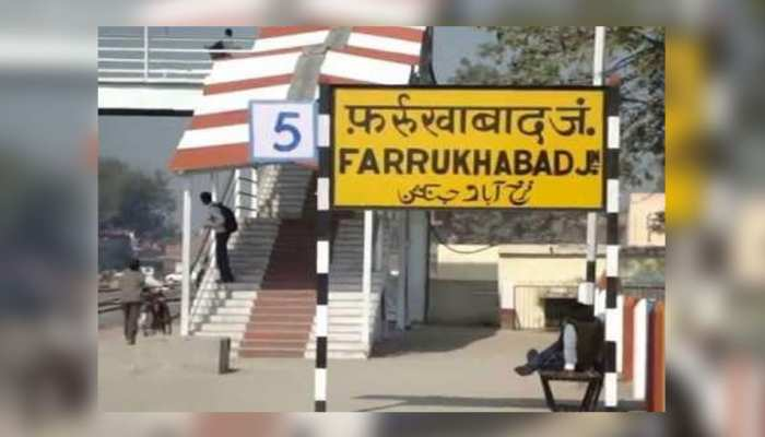 लोकसभा चुनाव 2019: फर्रुखाबाद में BJP और कांग्रेस के बीच है टक्कर