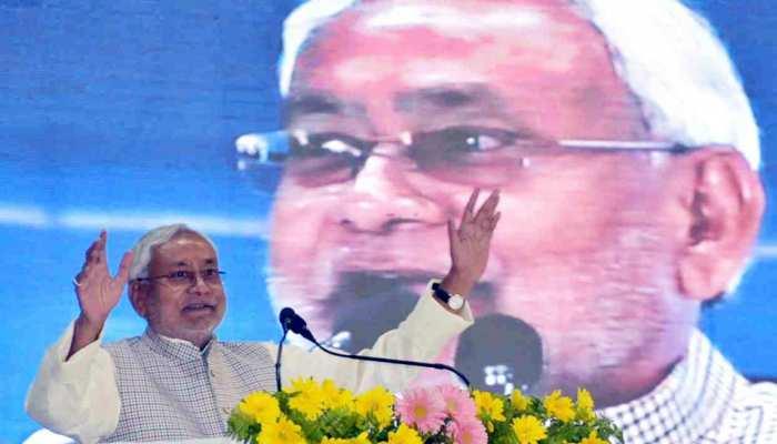 बात हो रही है लोकसभा चुनाव के रिजल्ट की, CM नीतीश ने कुछ अलग ही बात कह दी