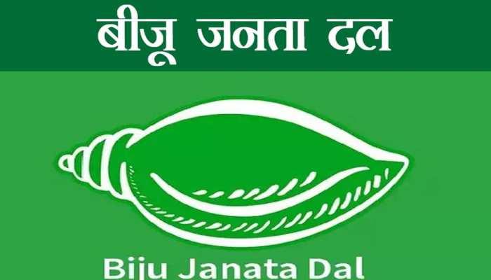 ओडिशा : विधानसभा और लोकसभा में चला बीजद का मैजिक, बीजेपी रह गई कोसों दूर