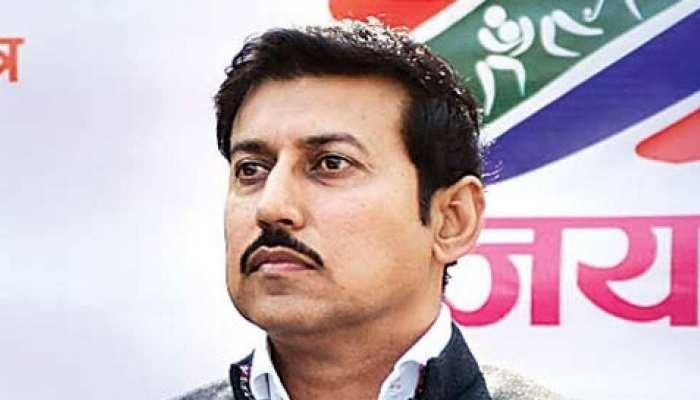 जयपुर ग्रामीण लोकसभा में राज्यवर्धन राठौड़ ने मारी बाजी, बीजेपी को दिलाई जीत