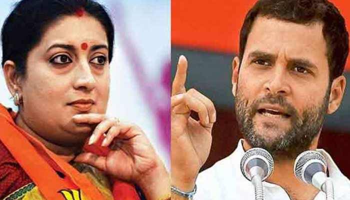 अमेठी की जनता बोली, 'स्मृति दीदी' और 'राहुल भैया' में है कांटे की टक्कर
