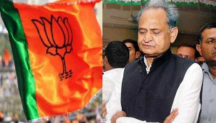 राजस्थान में सत्ताधारी कांग्रेस का सूपड़ा साफ, CM गहलोत बोले 'कार्यकर्ता निराश न हों'