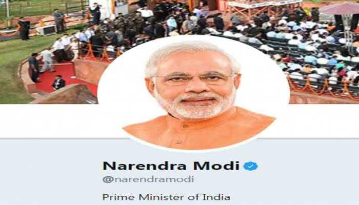 लोकसभा चुनाव में जीत मिलने के बाद पीएम मोदी ने ट्विटर पर अपने नाम से हटाया 'चौकीदार'