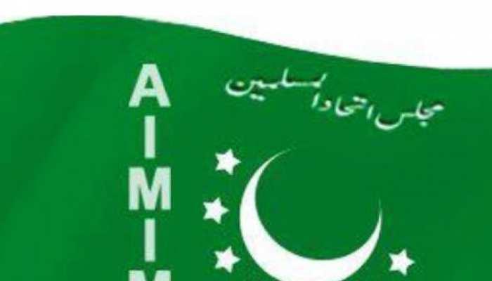 औरंगाबाद में AIMIM ने शिवसेना को 4,492 मतों से दी मात