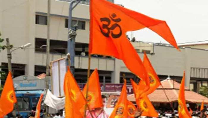 BJP की प्रचंड जीत पर बोली RSS, 'दो विचारधाराओं की लड़ाई था 2019 का चुनाव'