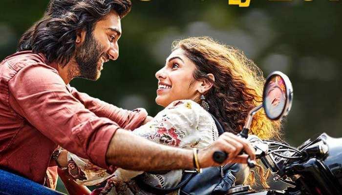 भंसाली की फिल्म 'मलाल' की रिलीज डेट टली, इस दिन सामने आएगा मिजान-शर्मिन का प्यार